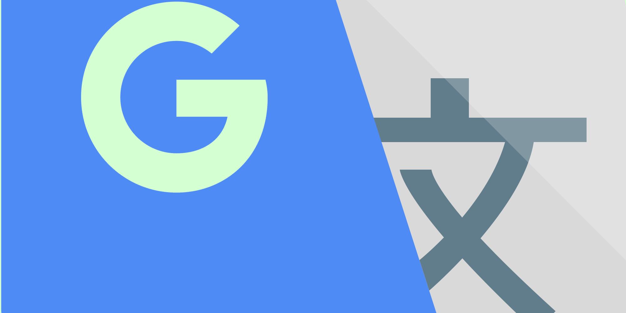 Google translate - Koel ICT
